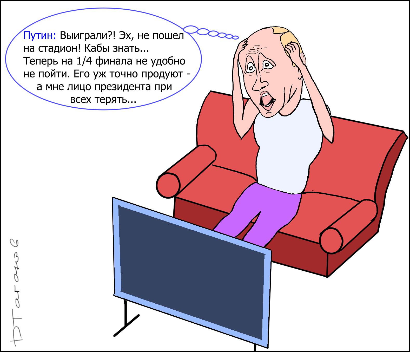 Карикатура.
